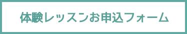 taiken_app